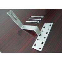Buy cheap Strong Resistance Solar Mounting Accessories OEM Panel Frame for PV Solar Cells from wholesalers