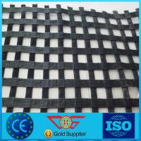 Buy cheap Polyester Geogrid with PVC Coating (PET geogrid) product