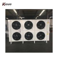 Buy cheap Blower air cooler for low temperature cold room application from wholesalers
