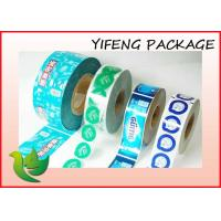 Buy cheap Customized PET BOPP Flexible Packaging Film Roll For Beverage Bottle from wholesalers