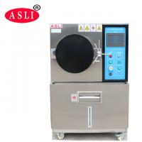 Buy cheap SUS304 Pressure Testing Equipment High Accuracy Pressure Cooker Test Chamber Stainless Steel 1-3kg from wholesalers