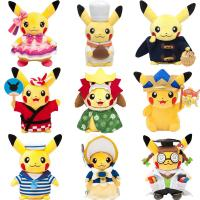 Buy cheap New Cartoon Characters Pokemon Stuffed Plush Toys 8inch For Crane Vending Toy Machine from wholesalers
