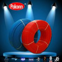 Buy cheap 8-63mm ISO Standards EVOH  Oxygen Barrier PEX Pipes from wholesalers