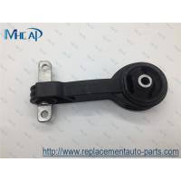 Buy cheap OEM Engine Mount Replacement / Auto Parts Honda Civic 2005-2012 R16A1 R18A1 50880-SNA-A81 from wholesalers