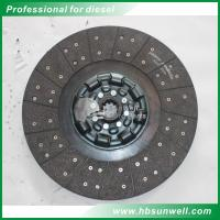 Buy cheap Dongfeng Truck Diesel Engine Spare Parts / Clutch Disc Parts 1601Z36-130 product