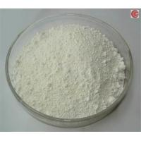 Buy cheap Rutile titanium dioxide R6237 , Cas No 13463-67-7 general type for coating, paint, and paper from wholesalers