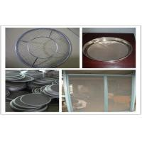 Buy cheap 180meshx180mesh 500 micron 1/4 diameter stainless steel wire mesh for chemicals from wholesalers