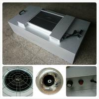 Buy cheap Hepa / Ulpa Filter, Aluminium Light Weight Fan Filter Units for Clean Room with Power Box from wholesalers