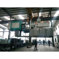 Buy cheap PP Syringe Making Products 360 Ton Injection Molding Machine For Hospital from wholesalers