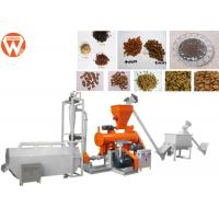 Buy cheap Modulator Steam Fish Feed Extruder Machine , Control Shrimp Floating Fish Feed Machine from wholesalers