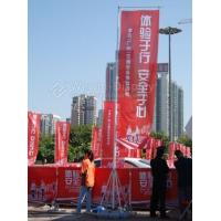 Buy cheap aluminum advertising flag,beach flag, 5m flagpole from wholesalers