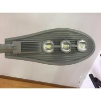 Buy cheap Ip65 140w Waterproof LED Street Lights / High Power Led Cobra Head Lights from wholesalers