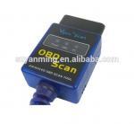Buy cheap Vgate USB Diagnostic cable OBD2 / OBDII ELM 327 V2.1 Auto Diagnostic Scanner from wholesalers