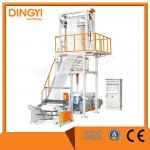 Buy cheap 22KW  Biodegradable Making Monolayer Blown Film Machine Plant from wholesalers
