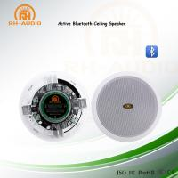 Buy cheap RH-AUDIO Professional Active Bluetooth Ceiling Speaker for Hotel Home Theatre Store Shop Sound System from wholesalers