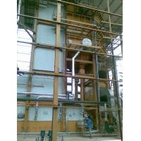 Buy cheap Step and Reciprocating Grate Biomass Steam Boiler for Industrial(10-35T/H) from wholesalers