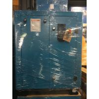 Buy cheap High Power Energy Saving Air Compressor For Chemical , Electric Power Machinery product