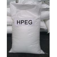 Buy cheap HPEG for PCE Water Reducing Admixtures from wholesalers