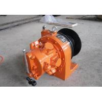 Buy cheap 5 Ton Mining Pneumatic Air Winch with CE from wholesalers