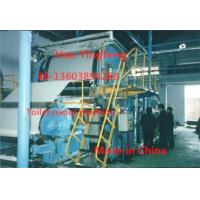 Buy cheap Type 787 and 1092 small toilet paper machine, toilet paper machine price from wholesalers