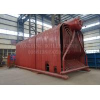 Buy cheap Low Pressure Coal Fired Steam Boiler Wood Chip Biomass Boiler Over - Limit Protection from wholesalers