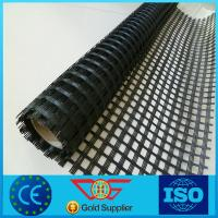 China polyester geogrid with pvc coated for road construction on sale