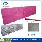 Buy cheap wholesale hot beach sun shade folding sunning screen from wholesalers