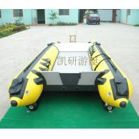 Buy cheap Speedy Boat (SSW005 410) from wholesalers
