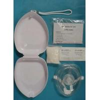 Buy cheap mouth to mouth mask/CPR face shield/CPR shield mask/first aid mask with alcohol pad,glove and manual from wholesalers