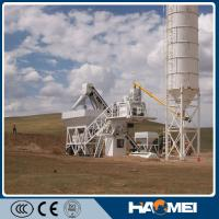 Buy cheap portable concrete mixing plant YHZS60 for sale Africa from wholesalers
