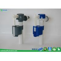 Buy cheap Side Entry Inlet Valve / Side Entry Fill Valve With Different Water Level Adjustment Rods from wholesalers