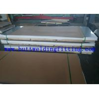 Buy cheap ASTM B536 / ASME SB536 UNS N08330 Alloy Steel Plate Sheet Strip , 1000-1500mm Width product