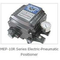 Buy cheap valve positioner for pneumatic actuator-mechanical rotary type from wholesalers