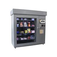 Buy cheap Self Service DVD Vending Kiosk , Coin Operated Multifunction Beer Vending Machines from wholesalers