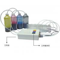 Buy cheap Continual Ink-Supplying System from wholesalers