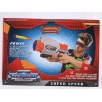 Buy cheap Soft bullet gun from wholesalers