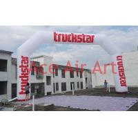 Buy cheap giant advertising  inflatable arch with logo  for neterlands for sale from wholesalers