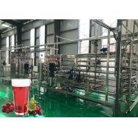 Buy cheap Large Capacity Fruit Juice Processing Machines 2.2KW Power Field Installation from wholesalers
