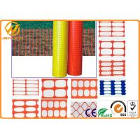 Buy cheap Temporary Lightweight Plastic Orange Safety Fence / Safety Net High Visibility from wholesalers