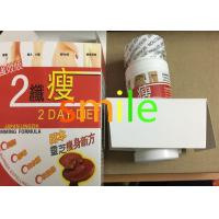Buy cheap 2 Day Diet Cocoa Japan Natural Slimming Capsule Lose Weight No Side Effect from wholesalers