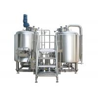 Buy cheap 8BBL 2 Vessels Beer Brewing House With 3mm For Interior Shell And 2mm For Exterior Shell from wholesalers