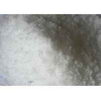Buy cheap 90% Purity Polymer Cationic Polyacrylamide Flocculant For Wastewater Treatment from wholesalers