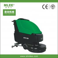 Buy cheap MLEE20B walk behind automatic floor scrubber dryer floor cleaning machine from wholesalers