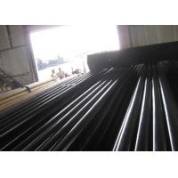 Buy cheap Oil Gas Delivery Seamless ASTM Carbon Steel Pipe For Low Temperature Service from wholesalers
