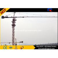 Buy cheap Fixed Hammerhead Tower Crane For High Rising Building Construction from wholesalers