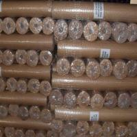 Buy cheap buy welded wire mesh from wholesalers