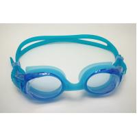Buy cheap Futura Biofuse Prescription Swim Goggles For Kids , One Size Cool Swimming Goggles from wholesalers