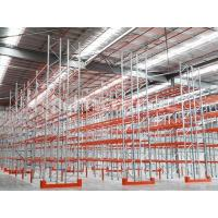 Buy cheap Warehouse Racking,Warehouse Pallet Racking from wholesalers