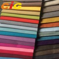 Buy cheap Colorful Striped Sofa Upholstery Fabric 200-450gsm With Plain / Jacquard Style product