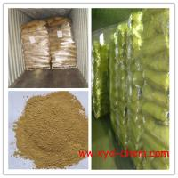 Buy cheap Sell Calcium lignosulphonate from wholesalers